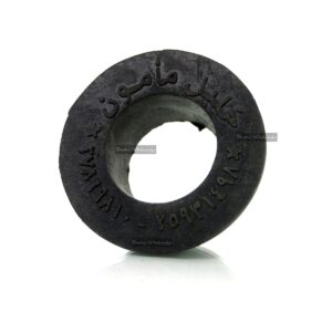 10 Base Bottle Rubber Seal Khalil Mamoon Branded - Thin